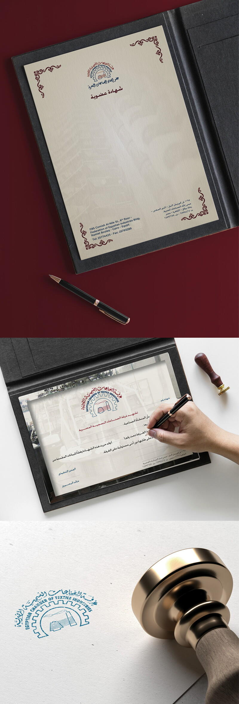 Egy Textile Certificate+stamp