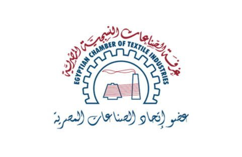 Egyptian Chamber Of Textile